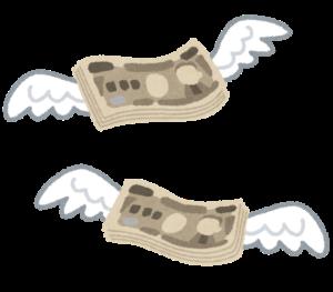 キャシングシード_何かとお金のかかる相続税